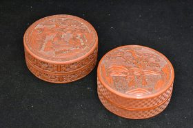 42. Pair of Chinese Carved Cinnabar Boxes    $118
