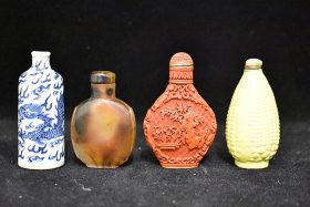 43. Four Chinese Snuff Bottles    $147.50