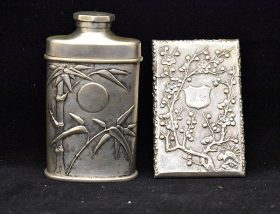 45. Chinese Export Silver Powder Flask and Card Case    $413