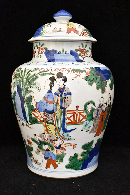 47. Chinese Porcelain Wucai Ginger Jar |  $461.25