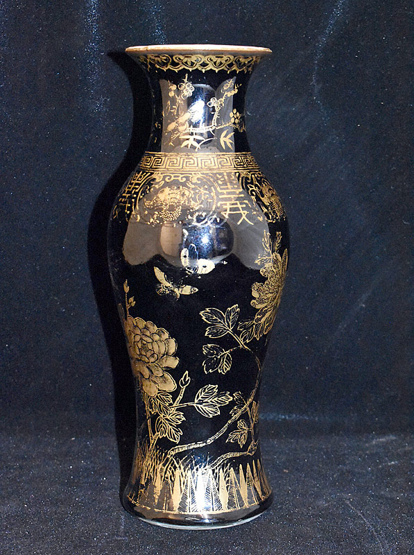 51A. Chinese Porcelain Gilt and Black Vase |  $215.25