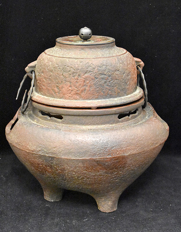 51. Large Chinese Iron Censer |  $59