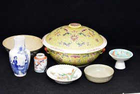 53. Seven-piece Chinese Porcelain Grouping    $215.25