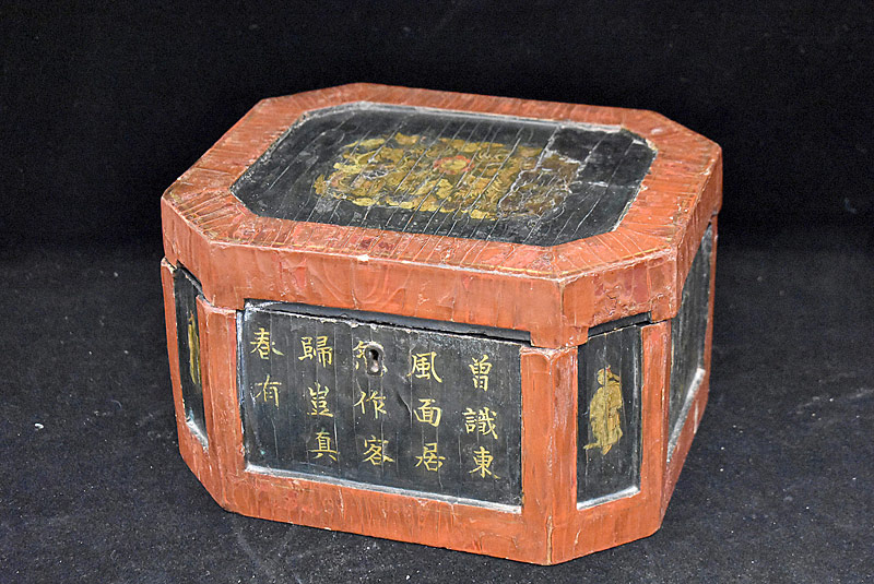 155. Chinoiserie Lacquered Tea Caddy |  $61.50