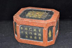 155. Chinoiserie Lacquered Tea Caddy    $61.50