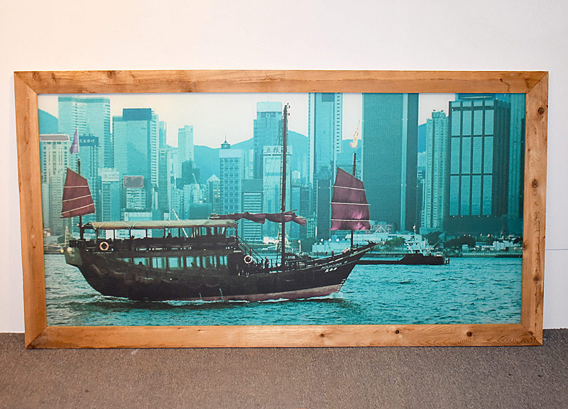 318. Large Framed Photo Print of Hong Kong Harbor |  $23.60
