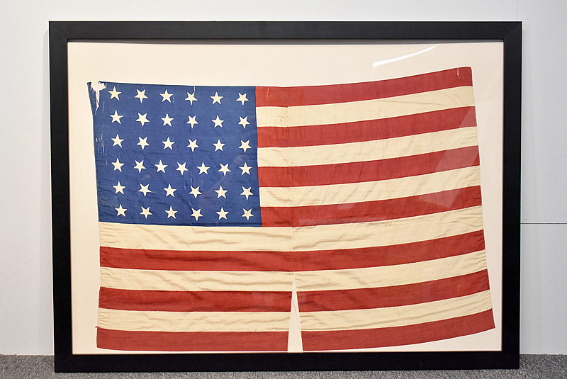 344. Silk 37-Star American Flag |  $206.50